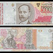 (ARS9b) 1989 Argentina: Banco Central de la República Argentina, Cinco Mil Australes (AR)...
