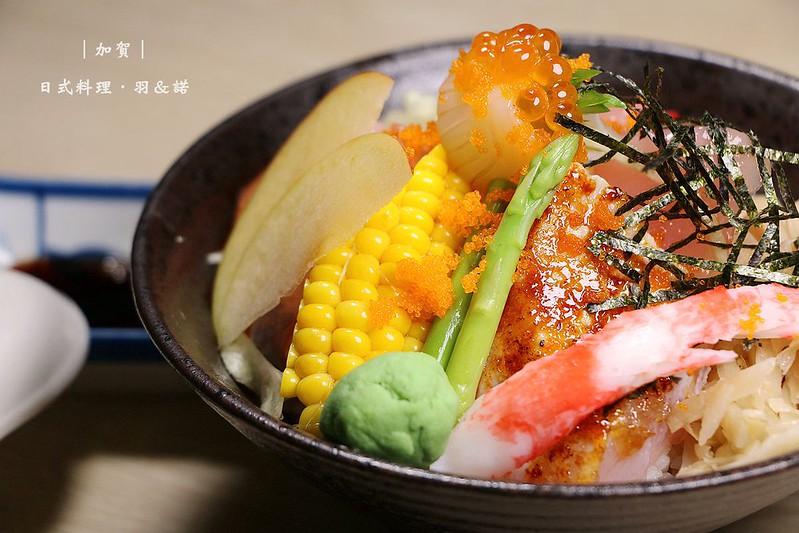 加賀屋日式料理78