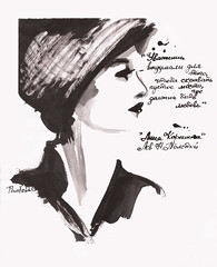 Anna Karenina (Kristina Fekhtman) Tags: black face illustration ink russian annakarenina