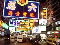 オープントップバス・パノラマドライブ ★1日2便運行★