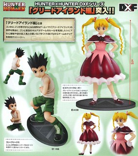 BANPRESTO - 【HUNTER×HUNTER】DXF 貪婪之島篇