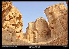Al Qara mountains /    (Mohammed Al Mahdi) Tags: mountains lens al nikon nikkor rok formations ahsa qara  d90  f3556g    garah 18105mm