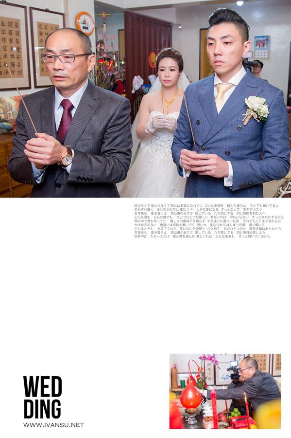 29023903104 c17012d9c7 o - [台中婚攝] 婚禮攝影@林酒店 汶珊 & 信宇