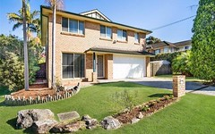 1/8 Carousel Close, Cromer NSW