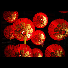 | raise the red lanterns (Chez C. - busy..) Tags: light shadow red temple 50mm dof lanterns layer depth height gettyimages upward  backgound nikond600 afsniikkor50mmf18g