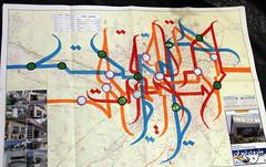 tehran-metro3
