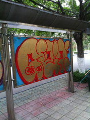 Quick backward D throwie (Dezio one) Tags: china mos shenzhen mct xit dezio ajt meetingofstyles kcw clw