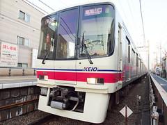 Kamikitazawa Station