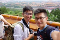 DSC03672 (JIMI_lin) Tags: 中國 china beijing 景山公園 故宮 紫禁城 天安門 天安門廣場