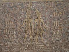 Egyptian Tablet (decidedlyodd) Tags: egypt hieroglyphics