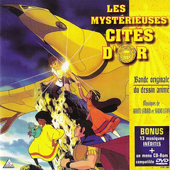MCDOCD (ESP1138) Tags: the mysterious cities of gold haim saban shuki levy records compact disc album cover soundtrack