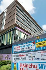 DSC_6634 (CH.Tseng) Tags: maker fair hsin chu