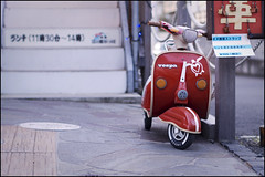 Vespa for kids? (Eric Flexyourhead) Tags: city red urban detail cute japan toy vespa tricycle scooter kawaii  kanagawa 45mm fujisawa fragment   zd  kanagawaken fujisawashi mzuikodigital45mmf18 olympusem5