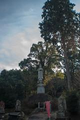 Overseeing (Sam-in-Japan) Tags: mountain statue japan forest religious buddha buddhist stonework mystical hachiman nakatsu hachimanjo oitaprefecture nakatsushi