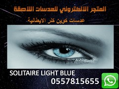 SOLITAIRE LIGHT BLUE (   -  - ) Tags: