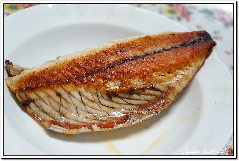 Fish (14)
