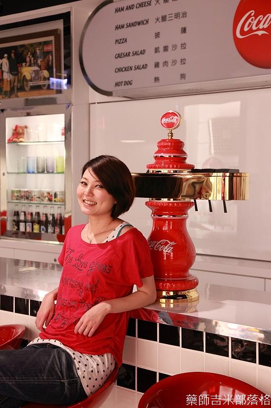 Coca_Cola_063