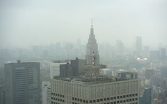 Rainy Day in Shinjuku, Tokyo (otto_m1) Tags: japan fog observation shinjuku skyscrapers ward shrouded viewed decktokyometropolitangovernmentbuilding