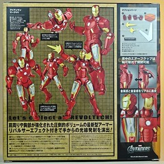 Kaiyodo  Sci-Fi Revoltech  Series No. 042  Avengers  Iron Man Mark VII  Box Back (My Toy Museum) Tags: kaiyodo revoltech sci fi iron man mark mk 7 vii action figure avengers
