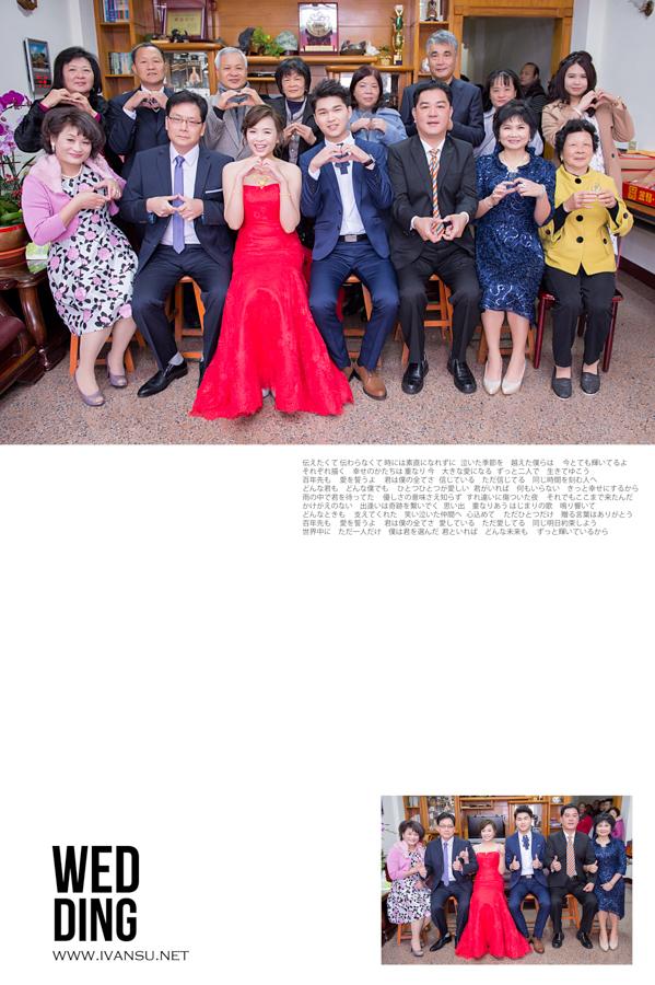 29359977090 513f386aec o - [台中婚攝] 婚禮攝影@鼎尚 柏鴻 & 采吟