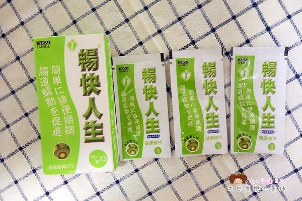 暢快人生 (4).JPG