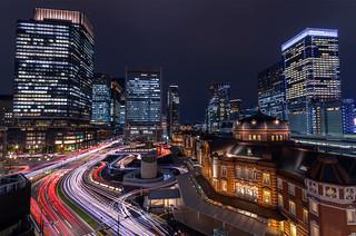 Tokyo Station, South