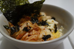 Asian Egg on Rice snack (Geoff Peters 604) Tags: food seaweed asian japanese vietnamese rice kim egg chinese tasty delicious snack don kimchee chee nori realmeneatgreen