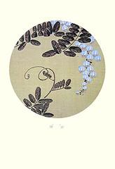 Japanese wisteria (Japanese Flower and Bird Art) Tags: flower wisteria floribunda fabaceae jakuchu ito ukiyo woodblock picture book japan japanese art readercollection