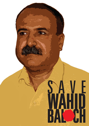 Image result for save wahid baloch