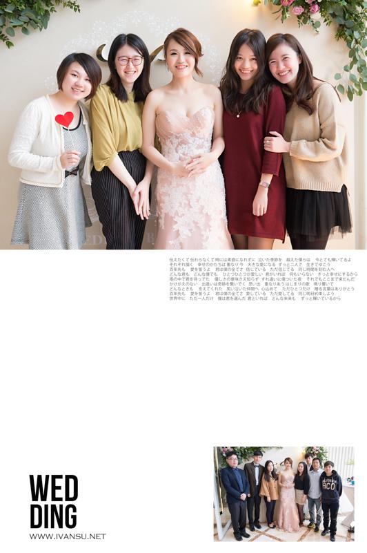 29632310106 fa55249431 o - [台中婚攝] 婚禮攝影@林酒店 郁晴 & 卓翰
