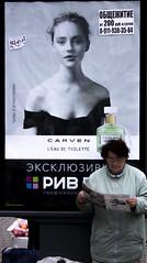 IMG_3484 (Egor Kirillov) Tags: streetphoto kirillovegor photo photographer street russia bresson light exposure decisive