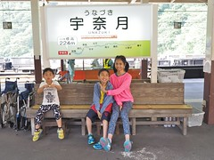Day 7 (dogman!) Tags:      japan olympus omd em1    na baby hi