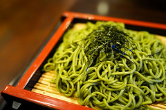 I Love Soba ^_^ () Tags: food canada green closeup 35mm bc richmond soba noodle fullframe buckwheat steveston japanesecuisine coldnoodle primelens rx1 ichirojapaneserestaurant sonyrx1 sonydscrx1 sonycybershotrx1