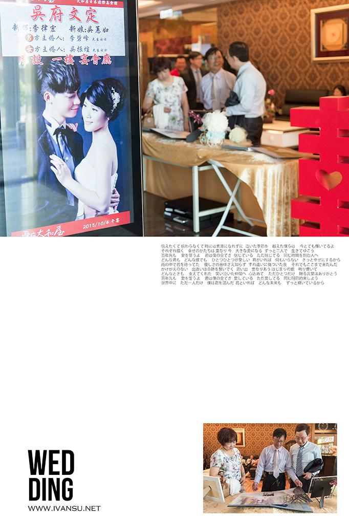 29699269586 b256b4e7b7 o - [婚攝] 婚禮攝影@大和屋 律宏 & 蕙如