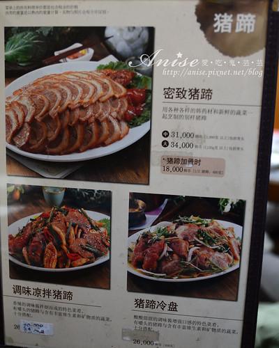 元祖老奶奶菜包肉_017.jpg