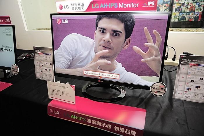 LG AH-IPS 21:9 液晶螢幕 體驗會