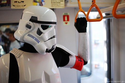 Trenes de Tokyo 24 Horas