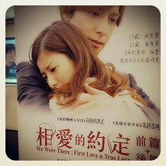 純情有市場 #japanese #movie #cinema #lovestory #吉高由里子