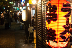 Fukuoka (AdrienG.) Tags: yatai  fukuoka  japon japan  sony rx100 iii mark m 3