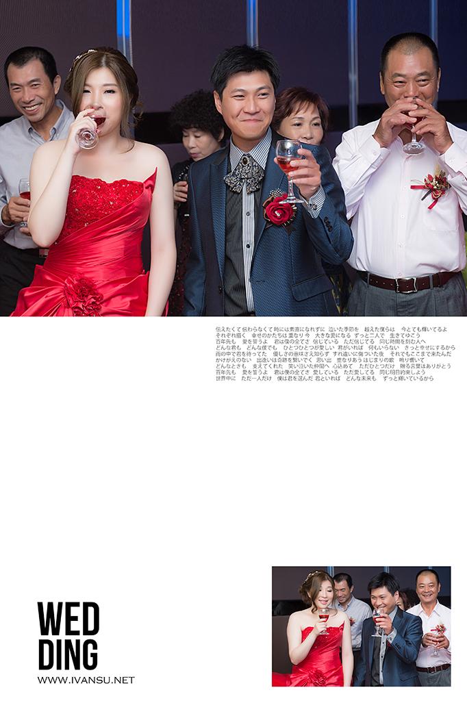 29655857022 f4cbd661f1 o - [婚攝] 婚禮攝影@長億婚宴會館 冠伶 & 震翔