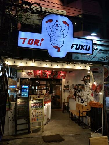 Tori Fuku 韓式炸雞