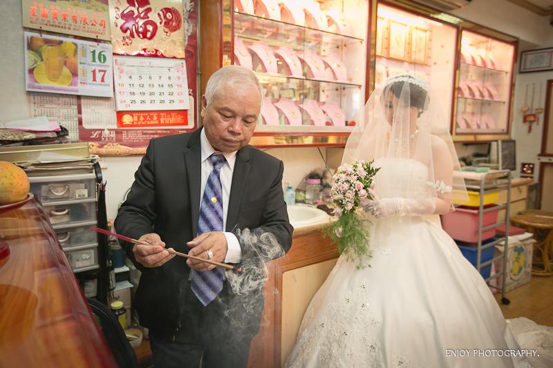 耕源 真馨 結婚-0056.jpg