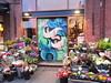 Putney High Street Florist