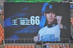 DSC_0715 (mechiko) Tags: 王溢正 横浜denaベイスターズ