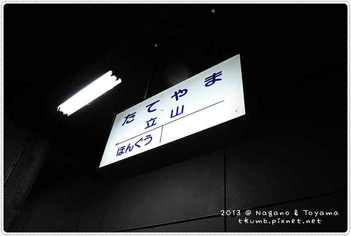 黑部立山 (27).jpg