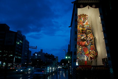 Hakata GIon Yamagasa Festival (lensonjapan) Tags: street decorations cars festival japan japanese evening platform  fukuoka float matsuri  hakata