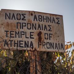 Temple of Athena Pronaia, Sign (phidauex) Tags: travel honeymoon delphi greece fokida thessaliastereaellada