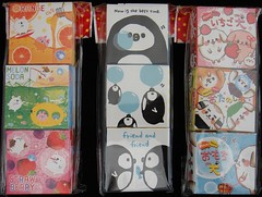 Q-Lia Sticker Flakes & Memos Boxes (Sundisney) Tags: stickers kawaii qlia memos stickersacks stickerflakes