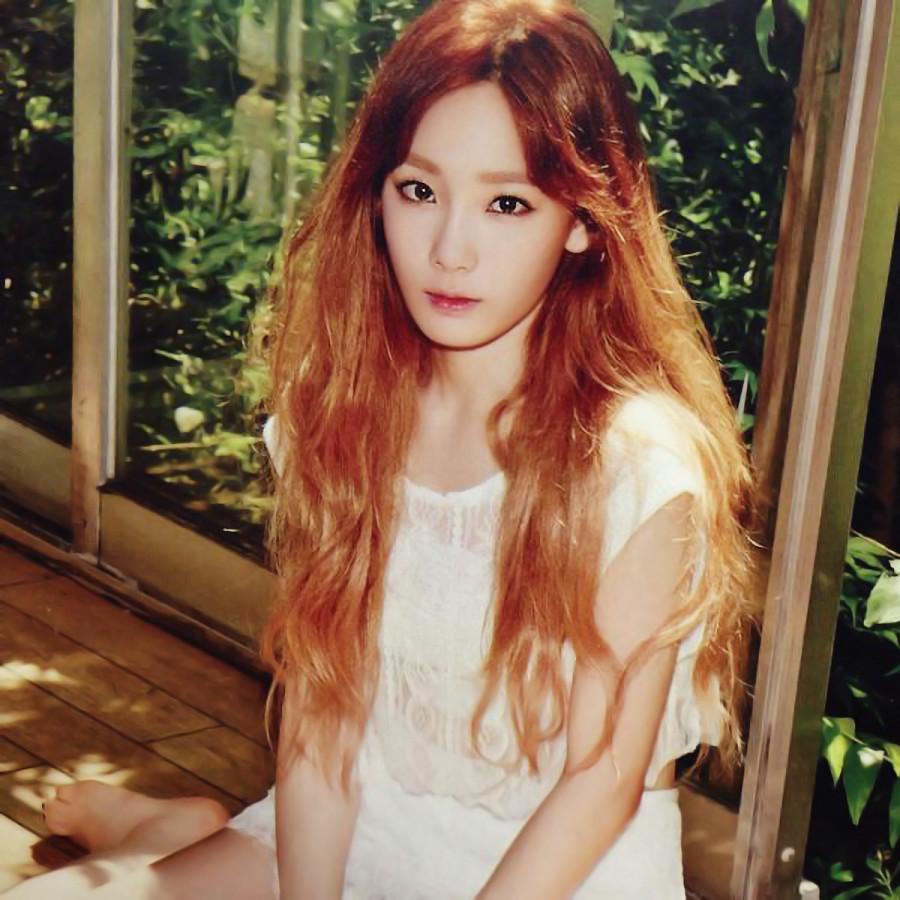 Taeyeon Hair Holler
