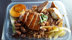 Marinade Duck Rice  (Dex) Tags: food duck peanut rice egg yummy gravy butterworth penang malaysia